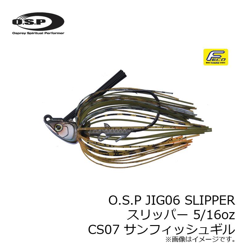 ルアー・フライ, ハードルアー OSP O.S.P JIG06 SLIPPER 516oz CS07