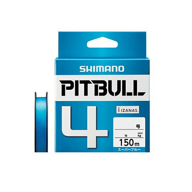 シマノ(Shimano)PITBULL4(ピットブル4)150m1.5号スーパーブルー
