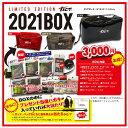 ティクト 2021年 福袋 TICT 3000円BOX (LIMITED EDITION TICT 2021 BOX) 【釣具のFTO 大感謝祭】