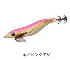 ルアー・フライ, ハードルアー (Daiwa) 02 3.5 5