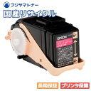 エプソン EPSON LPC3T35M マゼンタ 国産リサイクルトナー ビジネスプリンター LP-S6160