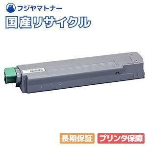 リコー Ricoh IPSiO SP トナー C710 ブラック リサイクルトナー / 1本