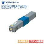 沖データ OKI TNR-C4HY1 イエロー 国産リサイクルトナー COREFIDO コアフィード C310dn C530dn MC361dn MC561dn C510dn