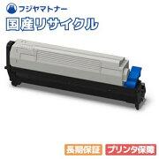 沖データ ブラック リサイクルトナー