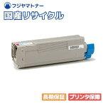 沖データ OKI TNR-C4FM2 マゼンタ リサイクルトナー / 1本