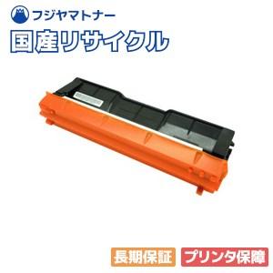 リコー Ricoh SPトナーC220ブラック リサイクルトナー / 1本