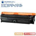 【純正品】OKI(沖データ) TNR-C3LK2 トナーカートリッジ(大) ブラック (C841dn/C811dn/MC883/MC863/MC843シリーズ)