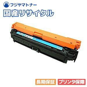 キヤノン Canon トナーカートリッジ322II C シアン CRG-322IICYN リサイクルトナー / 1本