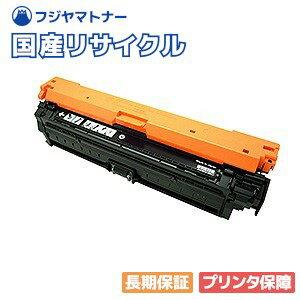 キヤノン Canon トナーカートリッジ322II BK ブラック CRG-322IIBLK リサイクルトナー / 1本