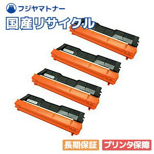 リコー Ricoh SPトナーC220 リサイクルトナー4色セット