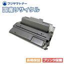 ブラザー用 TN-28J 互換トナー (84XXH100147) ブラック DCP-L2520D/DCP-L2540DW/FAX-L2700DN/HL-L2300/HL-L2320D/HL-L2360DN/HL-L2365DW/MFC-L2720DN/MFC-L2740DW