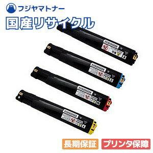 NEC PR-L2900C-16/17/18/19 リサイクルトナー4色セット