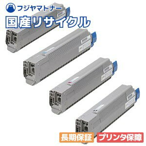 沖データ OKI TNR-C3LK2 / TNR-C3LC2 / TRR-C3LM2 / TNR-C...