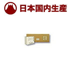 デュプロ Duplo ND14/ND14A/ND24 対応汎用インク DO-ND 黒 / 600ml×6本