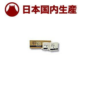 リコー Ricoh サテリオ インキ タイプ 400/400S/400G 対応汎用インク RH-1000D 黒 / 1000ml×5本
