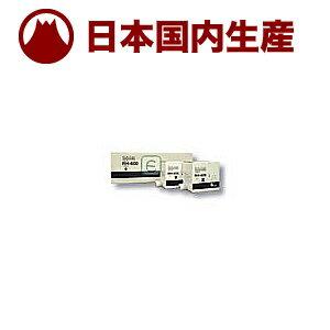 【サンプル】コニカミノルタ CD600 対応汎用インク RH-600 青緑 / お試しサンプル1本