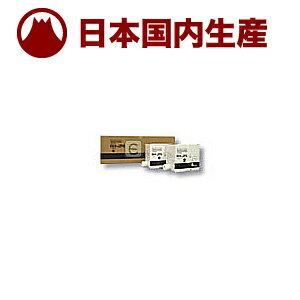 【サンプル】リコー Ricoh プリポート インキ JP-6/100 i-10 対応汎用インク RH-JP6 黒 / お試しサンプル1本
