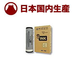リソー RISO 理想科学工業 REインク Z S-4245/REインクFタイプ S-6951/REインクFIIタイプ S-8165 RO-RZ 1000ml 黒 印刷機汎用インク / 1000ml×6本