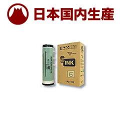 【サンプル】リソー RISO 理想科学工業 Eタイプ 1000ml 対応汎用インク ティールグリーン / お試しサンプル1本