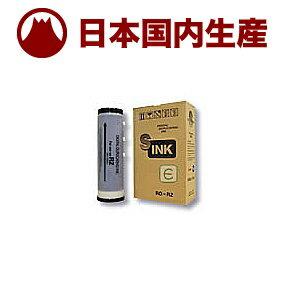 リソー RISO 理想科学工業 Zタイプ Zインク S-4261 インク...