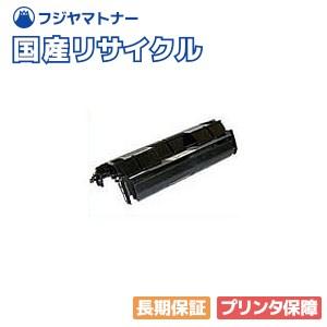 プリンター・FAX用インク, トナー  RICOH RIFAX 2 SL1200super BL110 SL3400 SL3200super BL100 BL230 SL3100 SL3300 SL1100 SL3105