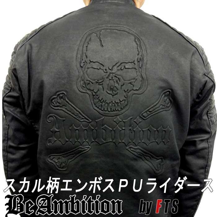 メンズファッション, コート・ジャケット Be Ambition 3D PU 20 30 40 50 2021