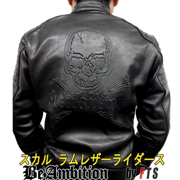 メンズファッション, コート・ジャケット Be Ambition 3D