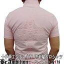 即納!【送料無料】 半袖ポロシャツ ジップアップ 半袖Tシャツ クロス十字柄 3Dエンボス立体モデル ・ユリ紋章スタッズ 春夏 ピンク【Be Ambition ビーアンビション】 ちょいワル かっこいい おしゃれ 20代 30代 40代 50代 あす楽