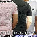 【期間限定ポイント5倍】【送料無料】 半袖Tシャツ 3D立体デザイン クロス 十字 ウイング 羽根 ユリ柄エンブレム Vネック 大きいサイズ XXXL(4L) 黒 白 ピンク【Be Ambition ビーアンビション】 ちょいワル かっこいい おしゃれ 20代 30代 40代 50代 あす楽