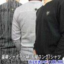 長袖Tシャツ 大きいサイズ XXXL(4L・3XL) ユリ柄エンブレム ジャガード柄 白 黒 グレー ロンT ロングTシャツ 【Be Ambition ビーアンビション】ちょいワル 彼女にモテル カッコイイ アメカジ 20代 30代 40代 50代 あす楽 メンズ おしゃれ ブランド