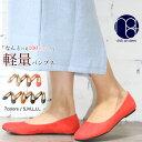 【店内全品送料無料】軽量 パンプス ペタンコ ローヒール 痛くない 靴...