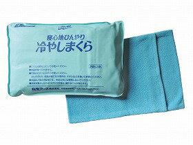 いきいきメイト 寝心地ひんやり冷やしまくら//白元アース【RCP】 施設関連商品 感染対策・予防関連品 マスク 介護用品