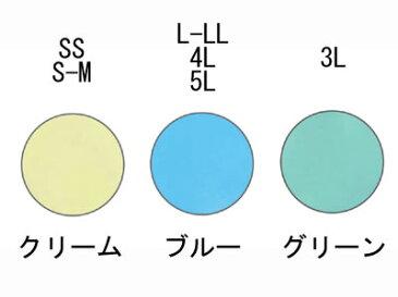 耐熱大人用カバー 3210/4L ブルー【エンゼル】【介護用品】【RCP】