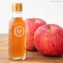 りんご酢120ml