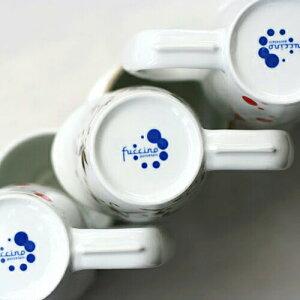 【軽い】【マグカップ】【有田焼】やさしさのマグカップ/丸紋【有田焼フッチーノ】