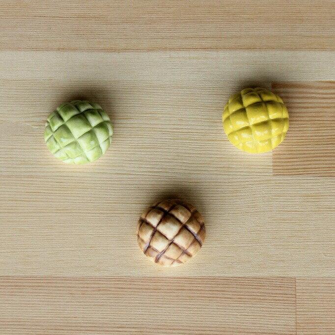 箸置き パン メロンパン グリーン ブラウン イエロー パンシリーズ 陶器 有田焼 北川美宣 おもしろ 食卓小物 カトラリーレスト 食卓雑貨 おしゃれ おもしろい ユニーク