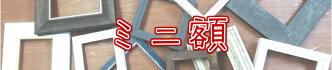 光の港街ヨコハマグッズ横浜風景版画クリスタルプリント吉岡浩太郎