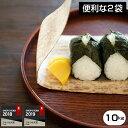 【令和元年産】熊本県産キヌヒカリ白米10kg(5kg×2袋)...
