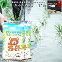 特別栽培米 30年産 熊本県産 森のくまさん 白米10kg(...