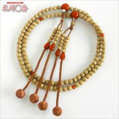 【お遍路グッズ】数珠お遍路用念珠 星月菩提樹 瑪瑙仕立て 【送料無料】
