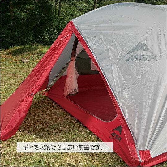 MSR(エムエスアール) エリクサー4(フットプリント付)