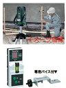 【マキタ】グリーンレーザー専用受光器セットLDG-1(TK00LDG101)(SK504GPZ/SK310GPZ/SK207GPZ用)