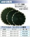 KYOCERA/京セラ 溝入れ用ホルダ GIVR3225-1CE