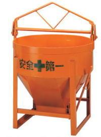 【タケムラテック】コンクリートバケット基礎コン用バケットOB-0.5型(型枠工事に最適、小出しOK)