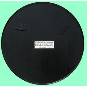 [Kikuchi] لوحة الأرض سلسلة Power Trowell KU-90G (Embang) (تم تحديد نوع 3 أو 4 شفرات)