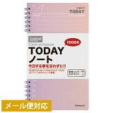 【メール便対応】ナカバヤシ スイング ロジカル TODAYノート A5スリム NW-SA501-1