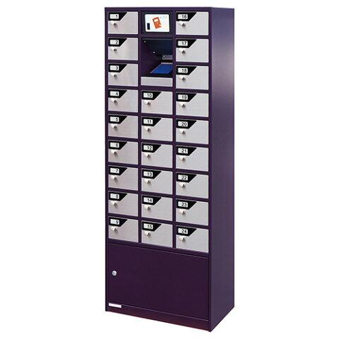 \ポイント5倍/【設置見積り必須】EIKO エーコー ストレージボックス(テンキー式+RFID) SB24-TRF【メーカー直送】