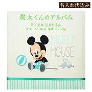 アルバム ディズニー サイズフエルアルバム プラコート ミッキー Disneyzone