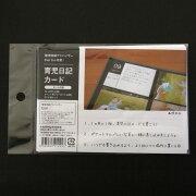 アルバム Nakabayashi×OURHOME デコレーション スクラップブッキング ラッピング メッセージ