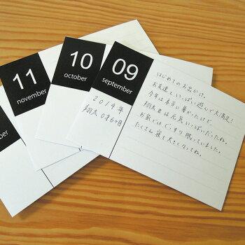 一ヵ月に1枚、記録を残せます!「育児日記カード」OUR-INC-1